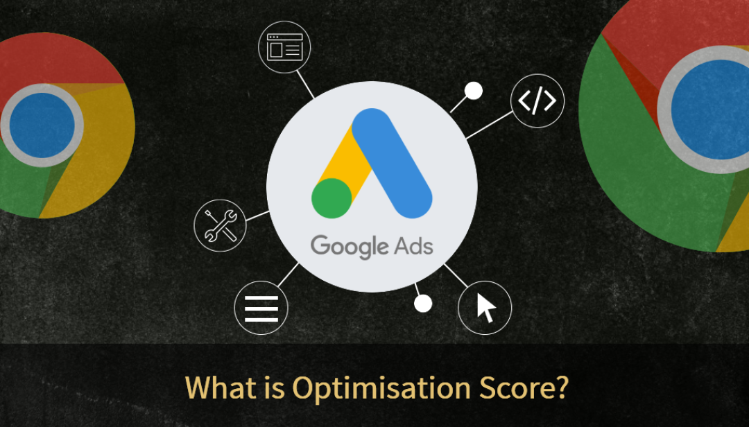 What is optimisation score