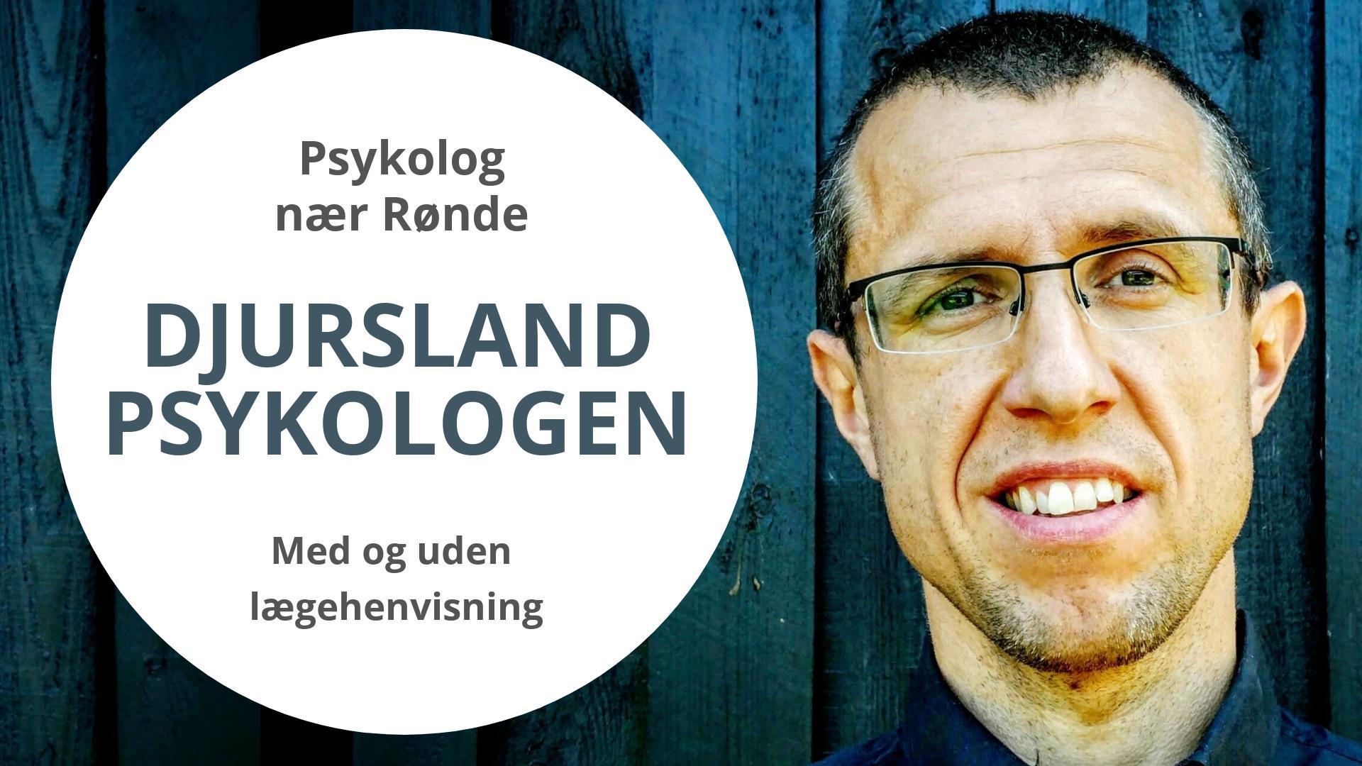 Djursland-psykologen nær Rønde - 7 minutters kørsel fra Rønde til Fabriksvej 5, Mørke