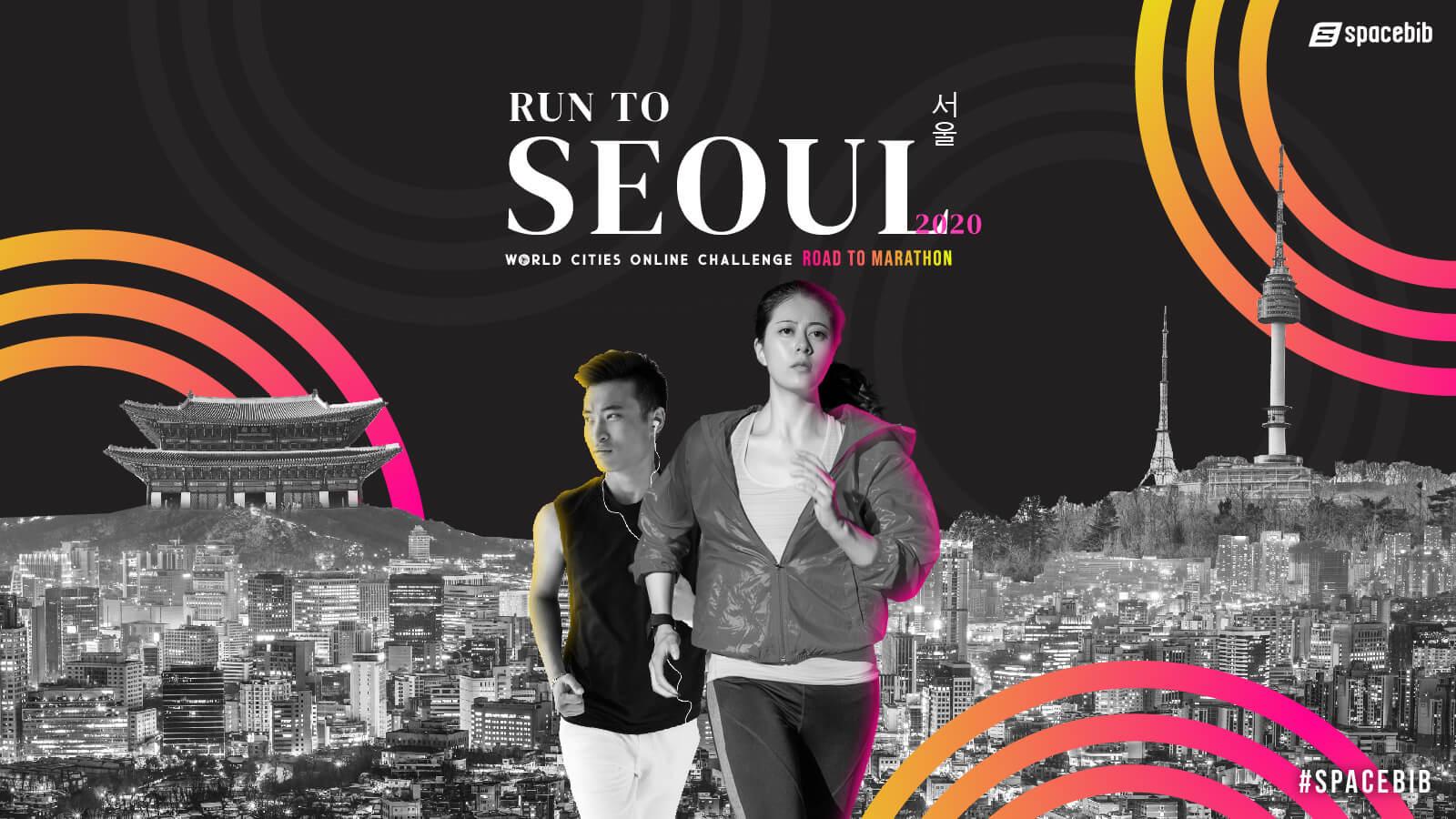 Run to Seoul 2020