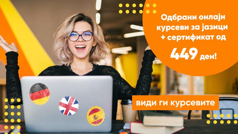 Online jazici