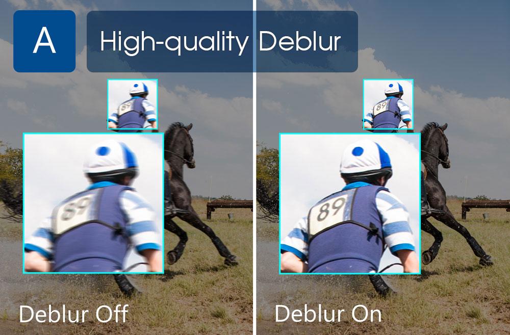 Milesight latest deblur function