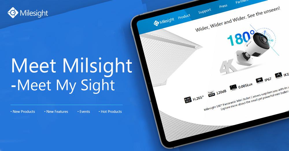 Milesight October e-newsletter