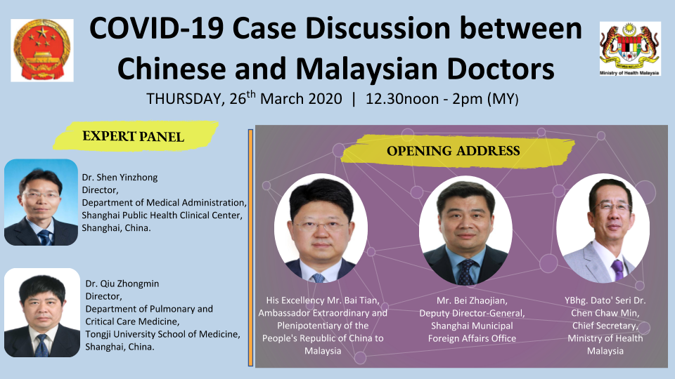 Malaysia-China ID Specialists video conference
