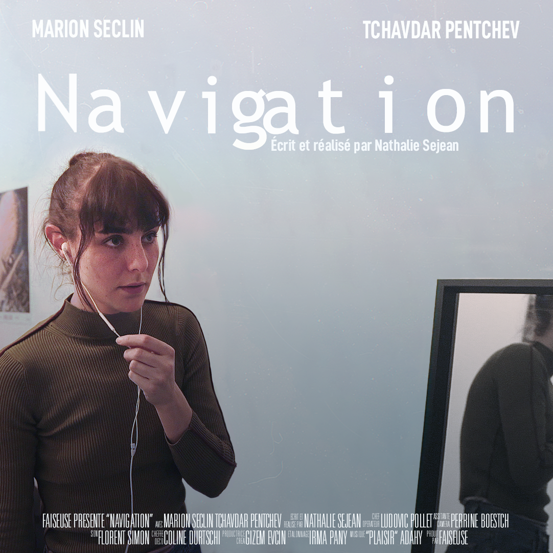 Navigation (2020)