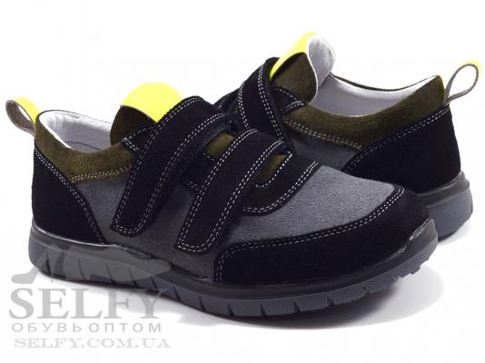 b18c7e59d5781f Зимова розпродаж шкіряного взуття Мальви!!! | Новини