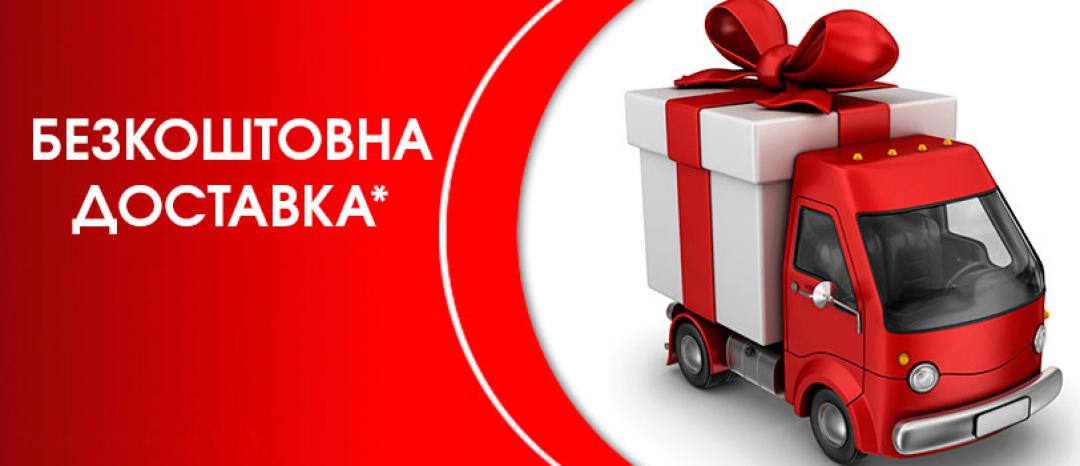 Открытки доставка по украине, телефон анимация