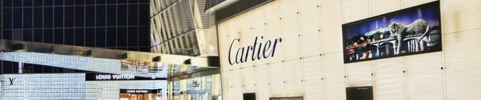 Vitrine Cartier