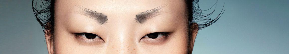 tendances beauté chine