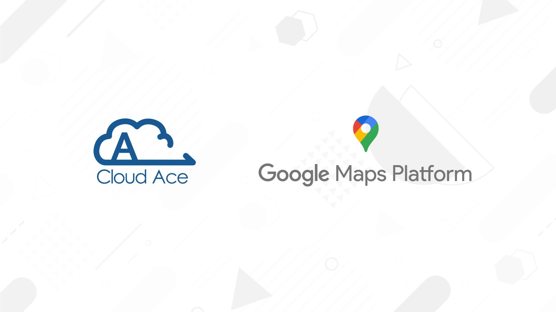 Cloud Ace พร้อมให้บริการสำหรับแพลตฟอร์ม Google Maps ในฐานะ Service Partner