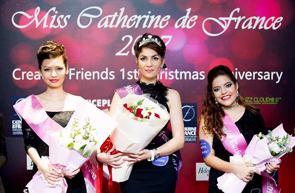 Miss Catherine de France 2017