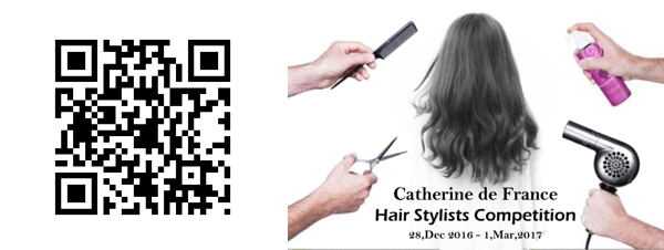Catherine de France Hairstylist competition!