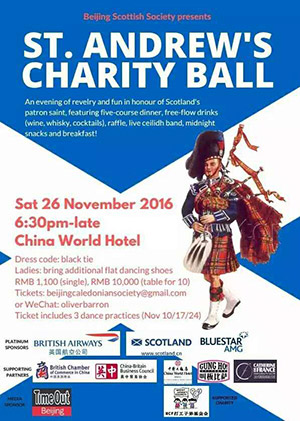 Official sponsor of Scottish ball society