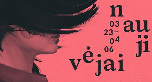 "Vilnius International Film Festival ""Kino Pavasaris"""