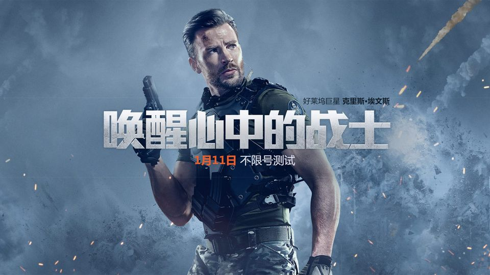 China's Call of Duty Online is shutting down in favour of CoD Mobile
