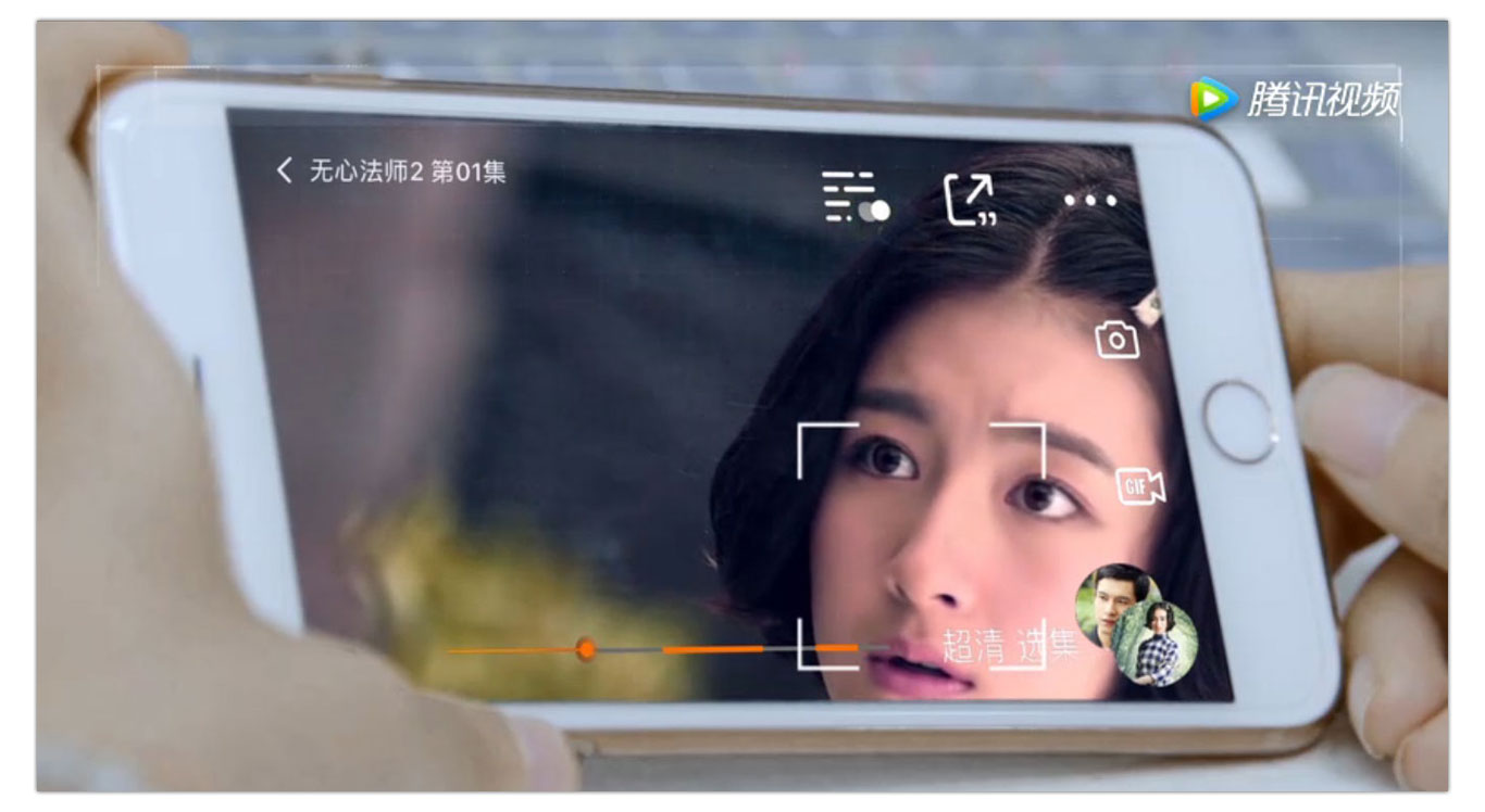 Facial recognition is preventing minors in China from gaming past midnight