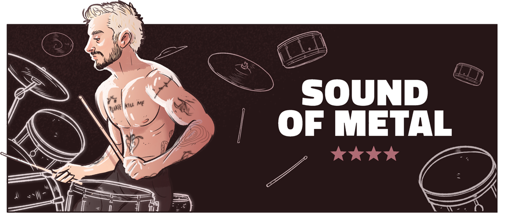 Sound of Metal Illustratie