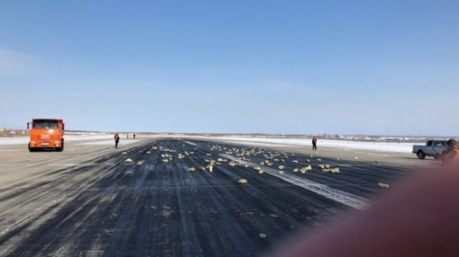 An-12 Cargo Plane Loses over 3 Tonnes of Gold During Takeoff