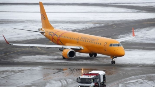 Saratov Airlines Suspends All Flights Effective 30 May