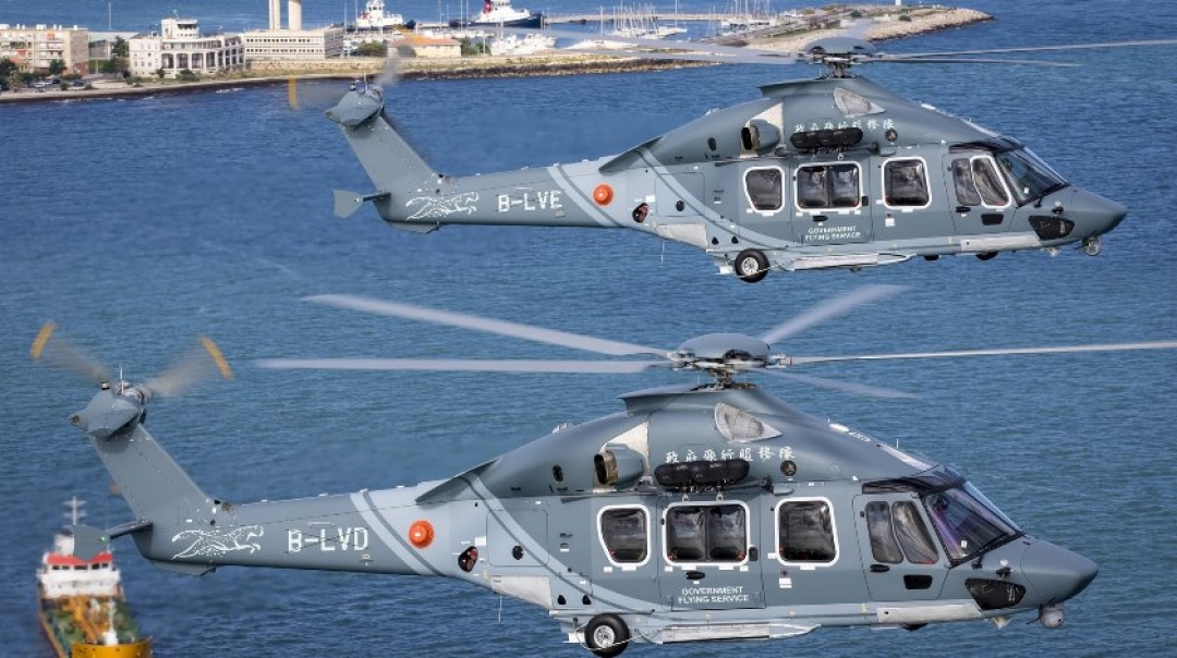 Hong Kong's Receives First H175s in Public Services Configuration