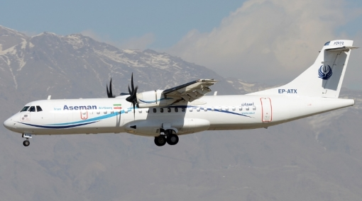 Iran Aseman Airlines ATR-72 Crashes with 66 on Board