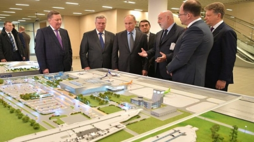 Putin Inspected Platov International Airport