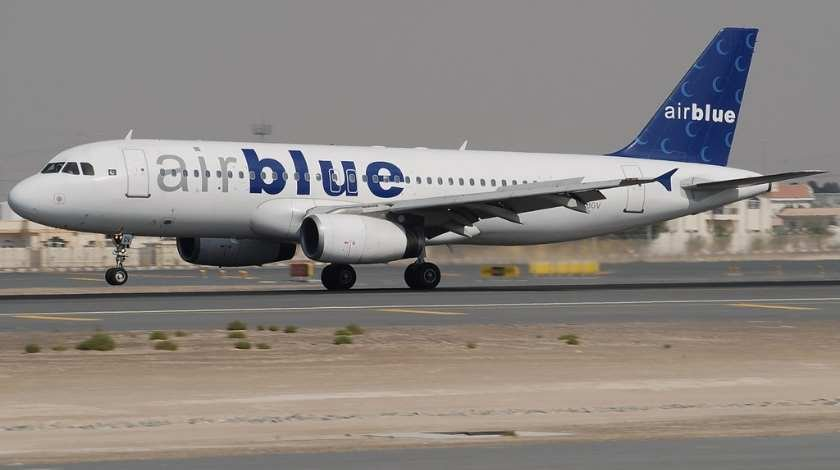 Airblue Airbus A320 Experiences Runway Excursion