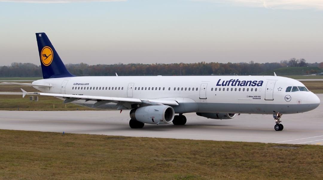 Lufthansa Airbus A321 Engine Shuts Down in Flight near Berlin