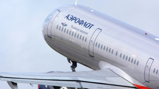 Aeroflot Named World's Strongest Airline Brand