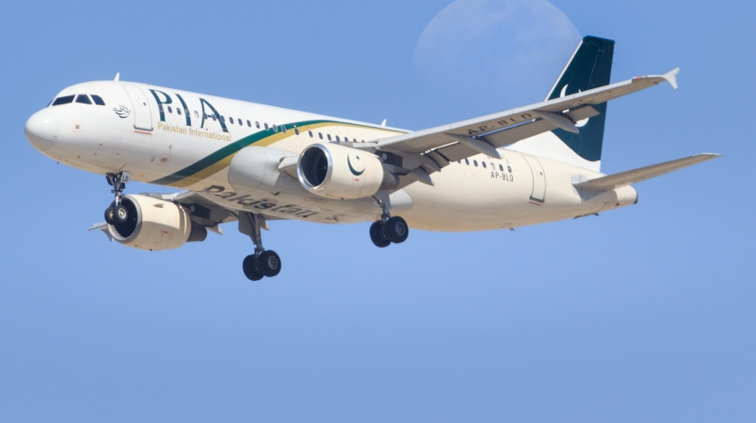 CRASH | Pakistan International Airlines Plane Goes Down
