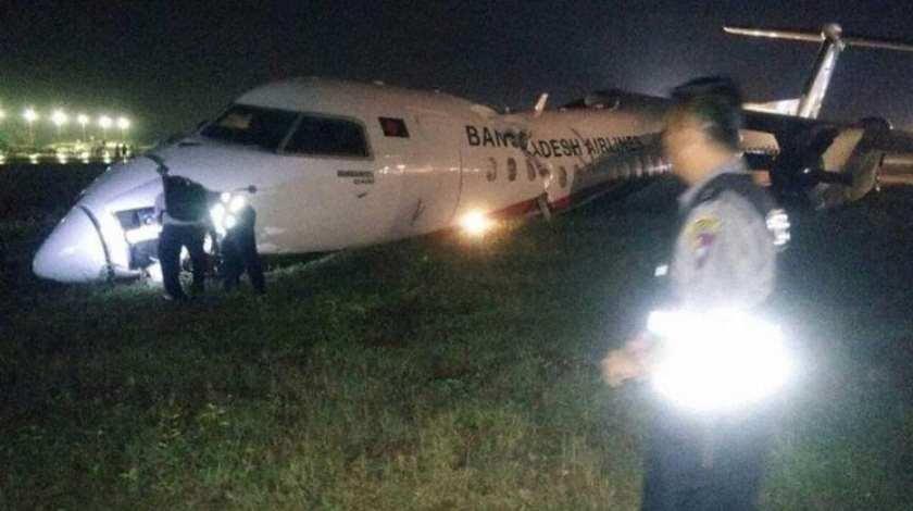 Biman Bangladesh Dash 8 Experiences Runway Excursion