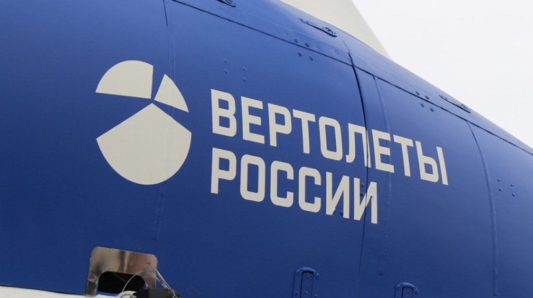 Russian Helicopters Plan to Produce More than 200 Copters in 2018