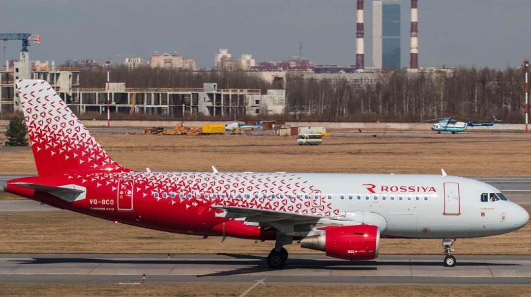 Rossiya A319 Engine Malfunction due to Bird Strike at Rostov