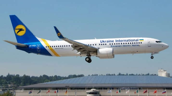 Ukraine to Quadruple its Air Passenger Numbers by 2030