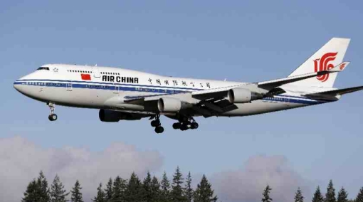 Beijing to Lower Ownership Stakes in Chinese Airlines