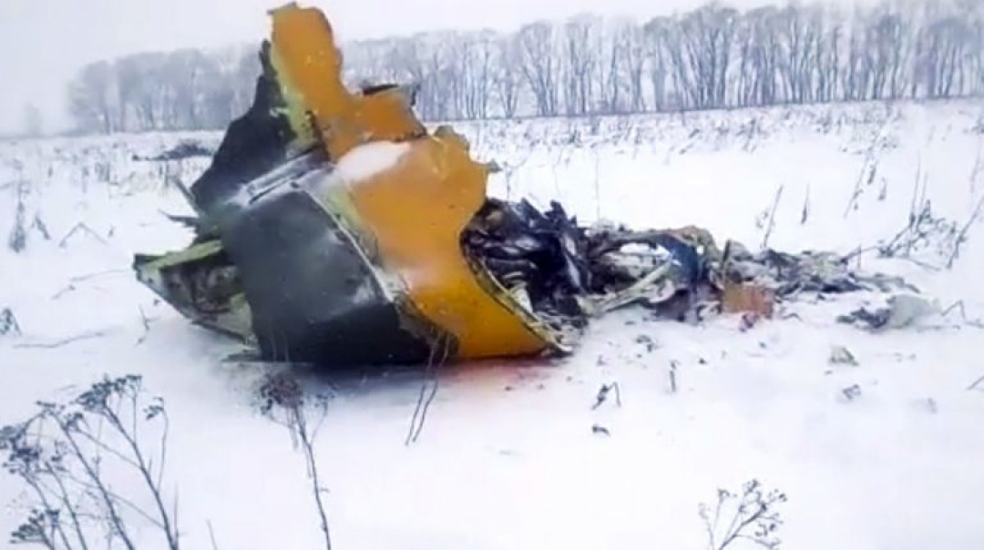 Saratov Airlines Antonov AN-148 Crashes with 71 On Board