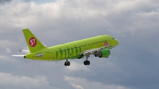 S7 Airlines Airbus A320 Descends Below Profile on Approach