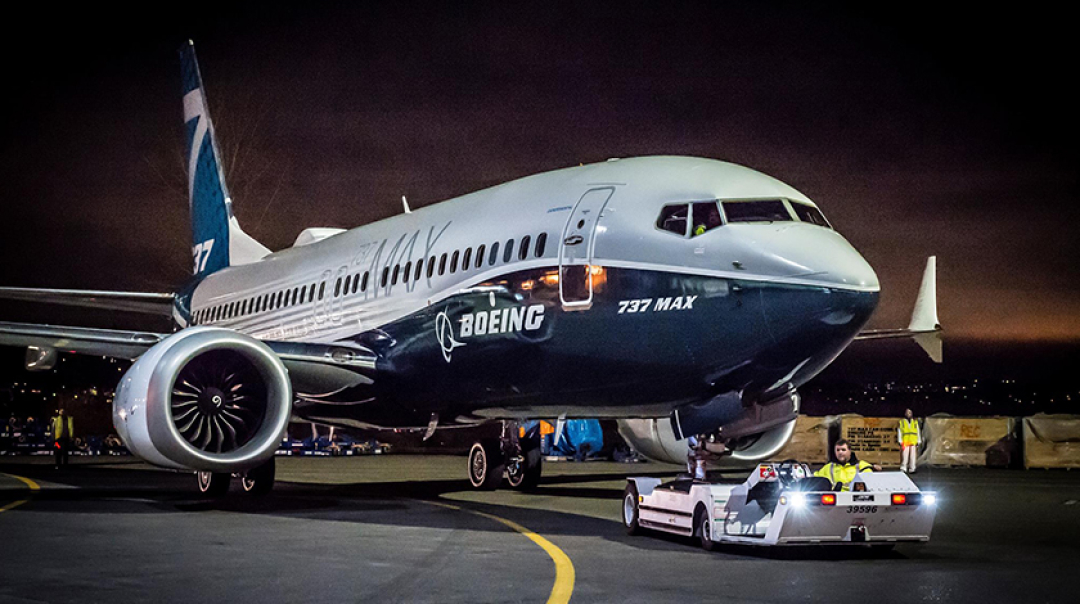 Boeing Debuts First 737 MAX 7