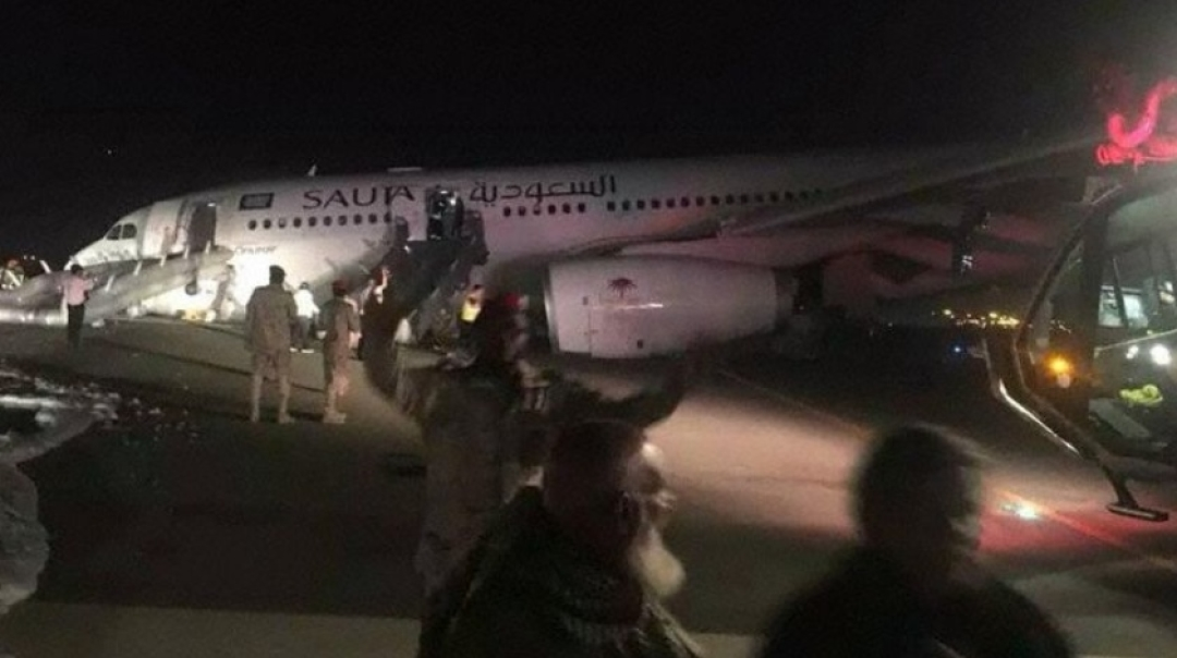 Onur Air Airbus A330 Landed Without Nose Gear