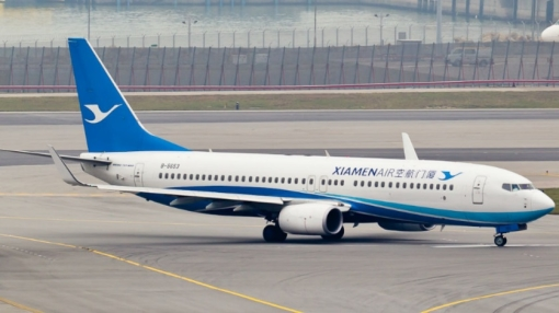 China Southern Orders 30 Boeing 737 Max Aircraft for XiamenAir