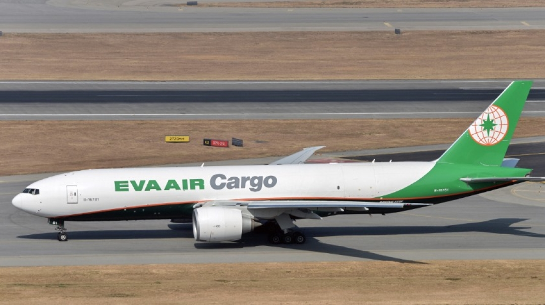 Lufthansa Technik AG Expanded Cooperation with EVA Air