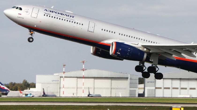 Rolls-Royce and Aeroflot Celebrate Engine Record