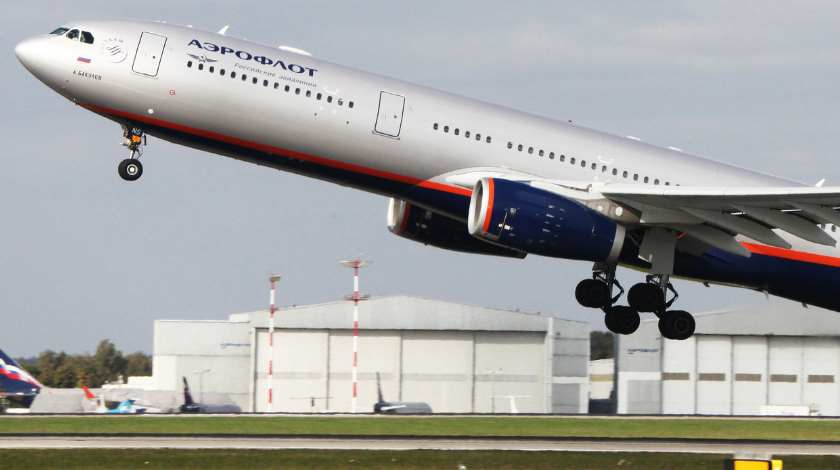 Rolls-Royce and Aeroflot Celebrate Engine Record