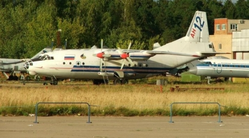 Pilot of the Russian An-12 Aircraft Dies During the Flight to Egypt