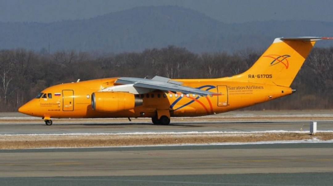 U.S. Ready to Assist Russia in Investigating An-148 Crash