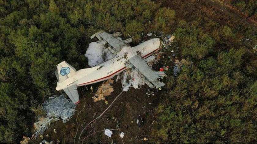 Fatal Landing of Ukraine Air Alliance Antonov An-12 Kills Five