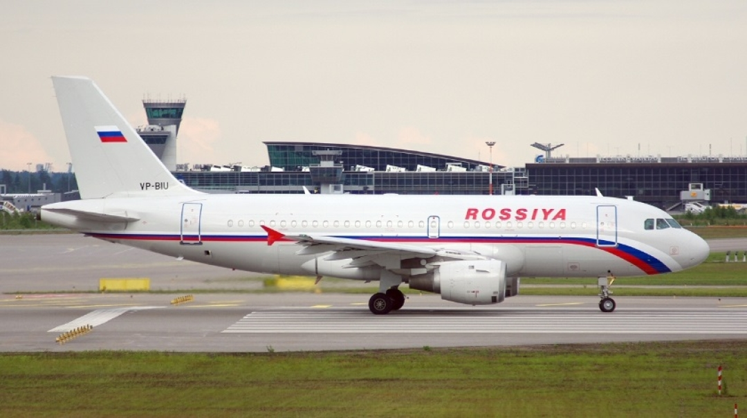 Rossiya Airlines A319 Runs Over Ground Worker's Foot on Push Back