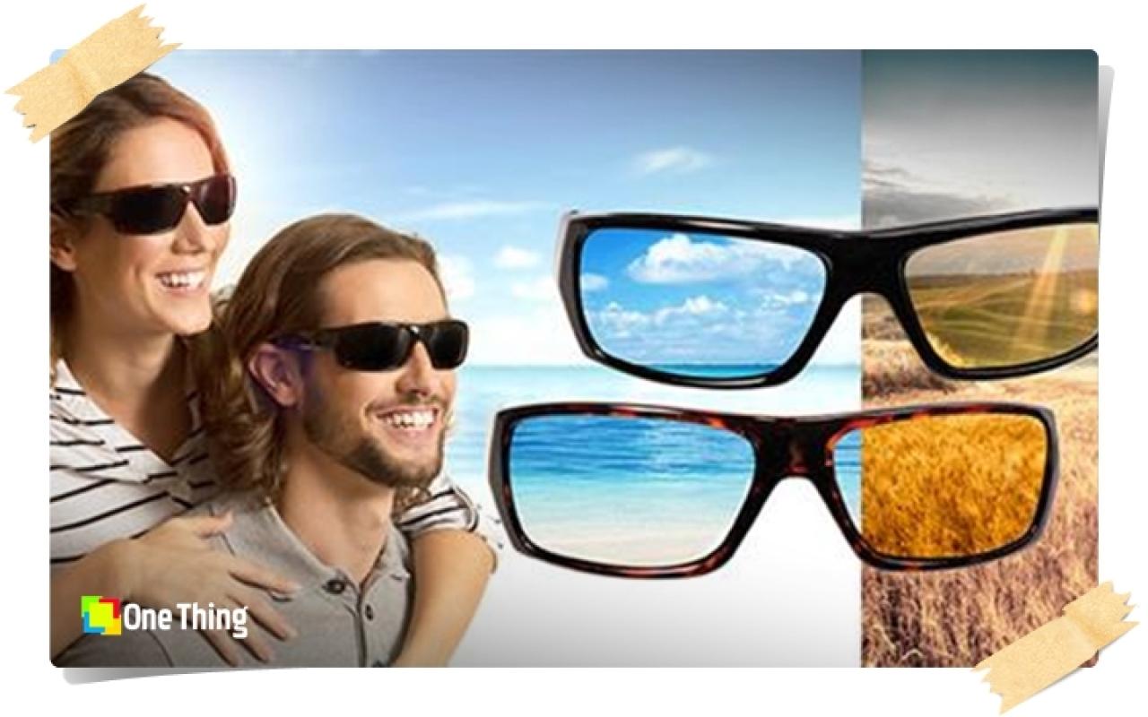 Newsletter Προσφορών  Σετ με 3 πολωτικά γυαλιά ηλίου Polaryte HD ( 1 ... 4de54ea8cdd
