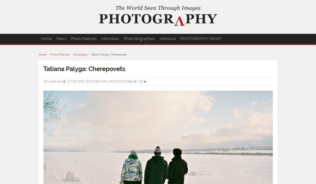 На сайте Photogrvphy появился проект Татьяны Палыги «Череповец», в котором  она делится своими воспоминаниями и взглядом на родной город. 4f466b585d1