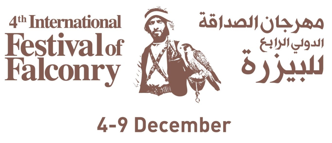 International Festival of Falconry logo