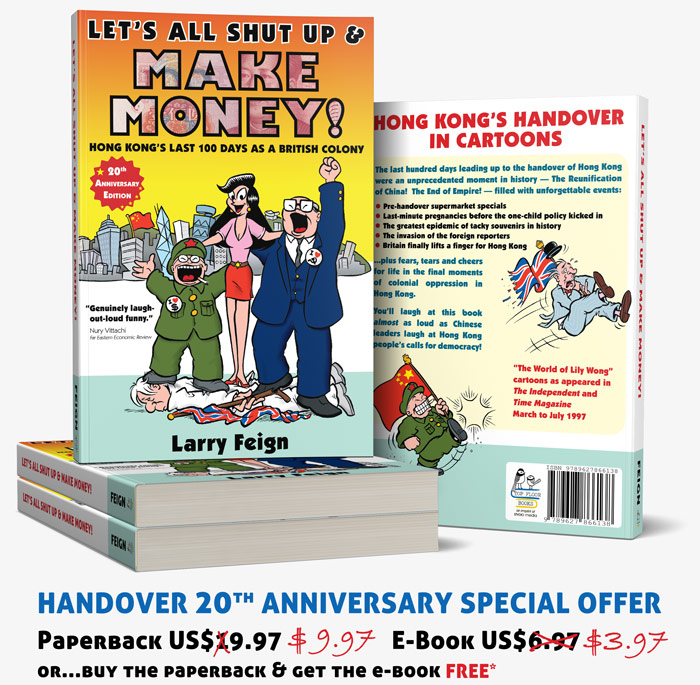 Let's All Shut Up & Make Money!